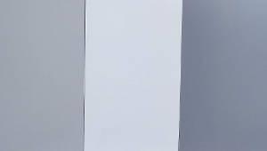 Grau beschichtete Multiplexplatte
