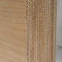 Bild von Amerikanisch-Ahorn-Multiplexplatten, 40mm, 250x125cm