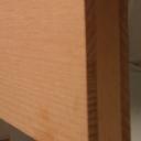 Bild von Buche-Naturholzplatte 20mm, 180x122cm