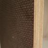Bild von Siebdruckplatte, 12 mm, BFU100, Sieb/Film, 150 x 300 cm