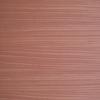 Bild von Mahagoni-Sperrholzplatten, 5mm, einseitig messerfurniert, 252x172cm