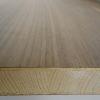 Bild von 19mm messerfurnierte Amerikanisch-Nussbaum-Tischlerplatte, 5-fach, 280x205cm